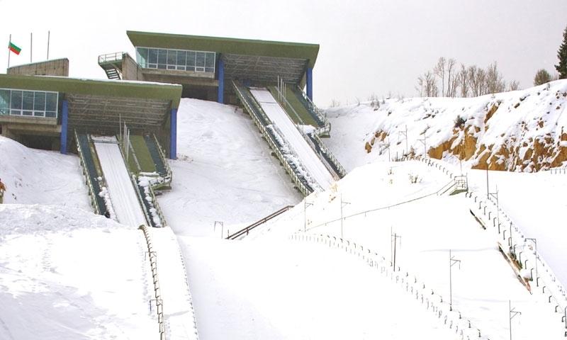 Park City Ski Jump